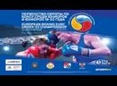 EUBC U22 European Boxing Championships VLADIKAVKAZ 2019 Day 2 Ring A