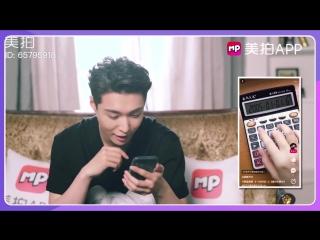 [VIDEO] 180824 Lay @ Meipai App