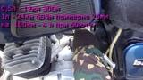 Замеряю расход топлива карбюратора pz30 с ускорительным насосом на юпитере 5 при 60км/ч.