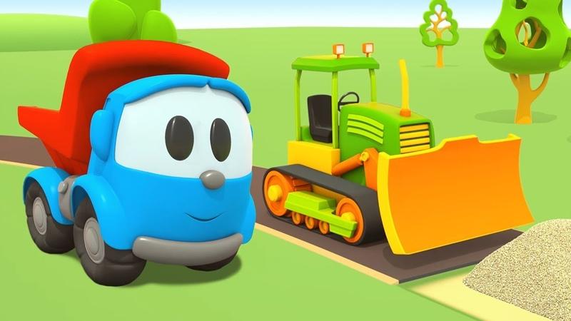 Dessin animé en français pour enfants de Léo le camion: un bulldozer