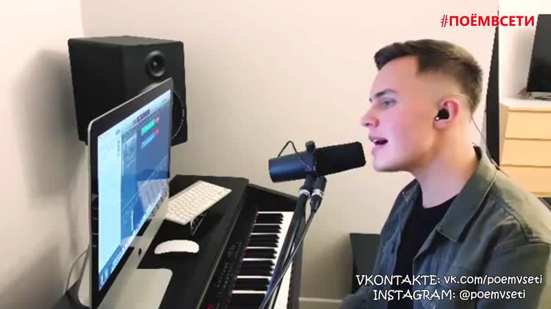 Леонид Агутин - Антон Беляев - Ты вернёшься (cover by Андрей Баринов),парень классно спел кавер,поёмвсети,красивый голос,талант