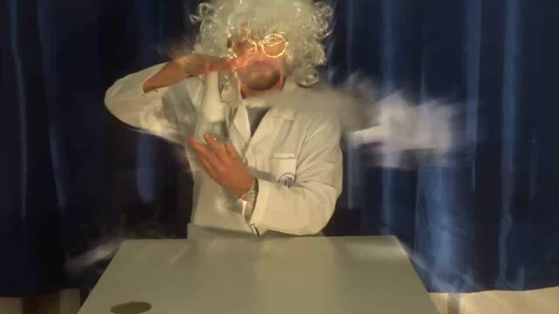 Крио и химическое шоу Профессор Чито Брито.