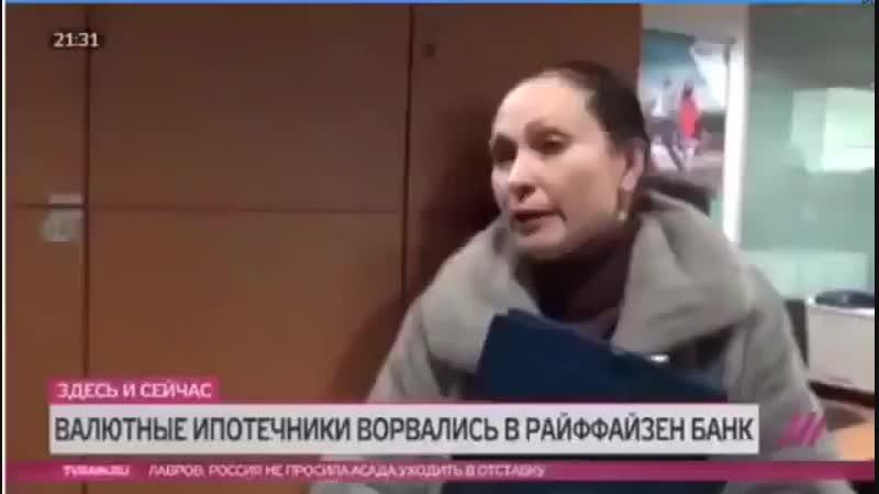 Тётя Роза mp4