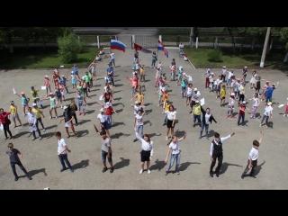 Флешмоб футбол МБОУ Школы №3 г.о. Самара