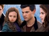 Сумерки. Сага. Рассвет: Часть 2 / The Twilight Saga: Breaking Dawn - Part 2 Знакомство с Новорожденной ДОЧЕРЬЮ