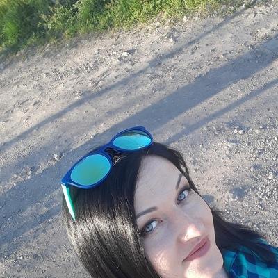 Ирина Акатова
