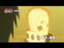 Боруто 62 серия 1 сезон HD 1080p Новое поколение Наруто, Boruto Naruto Next Generations, Баруто Трейлер