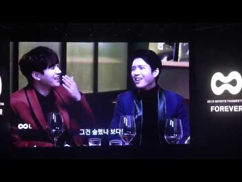181231 인피니트 팬미팅 포에버 2018 송년회 VCR Infinite Fanmeeting Forever