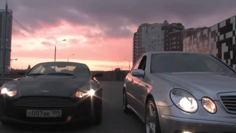 Эрик Давидыч — Тест Драйв Mercedes-Benz E55 (W211) против Aston Martin СвободуЭрику