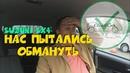 SUZUKI SX4 И КАК НАС ПЫТАЛИСЬ ОБМАНУТЬ! ClinliCar Авто подбор Санкт-Петербург