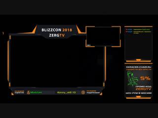 Live: ★ZERGTV | Комментатор по StarCraft 2★