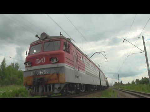 Электровоз ВЛ10-1454 ХК Локомотив с грузовым поездом