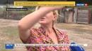 Новости на Россия 24 • Пожары под Волгоградом и Астраханью: местных жителей призывают не расслабляться