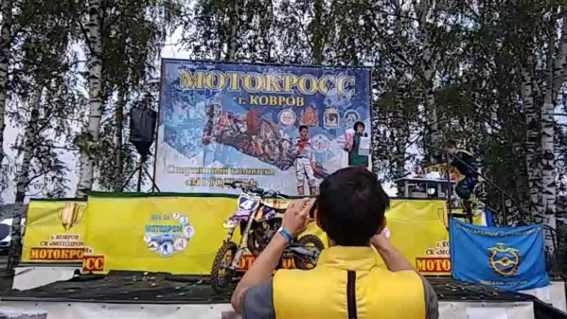 Мотокросс в Сызрани. СТК ... - Live