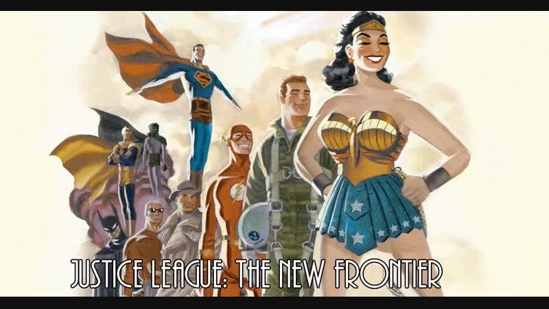 (2008) Лига справедливости: Новый барьер /Justice League: The New Frontier