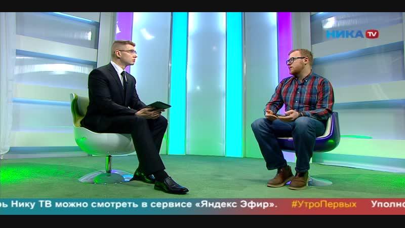 4 февраля Международный день борьбы против рака Интервью онколога Мохова И В на Ника ТВ Калуга