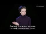 Алиса Гребенщикова - Мой март слепого неба