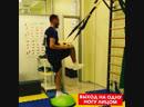 Тренировка на баланс с trx