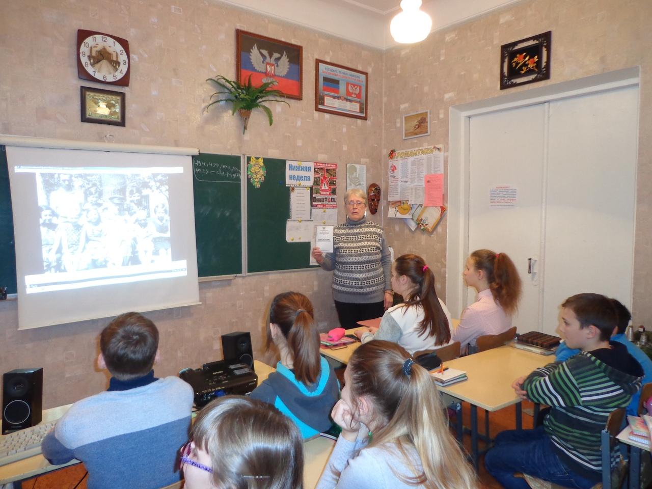 права человека, отдел обслуживания учащихся 5-9 классов, Донецкая республиканская библиотека для детей, школа 86