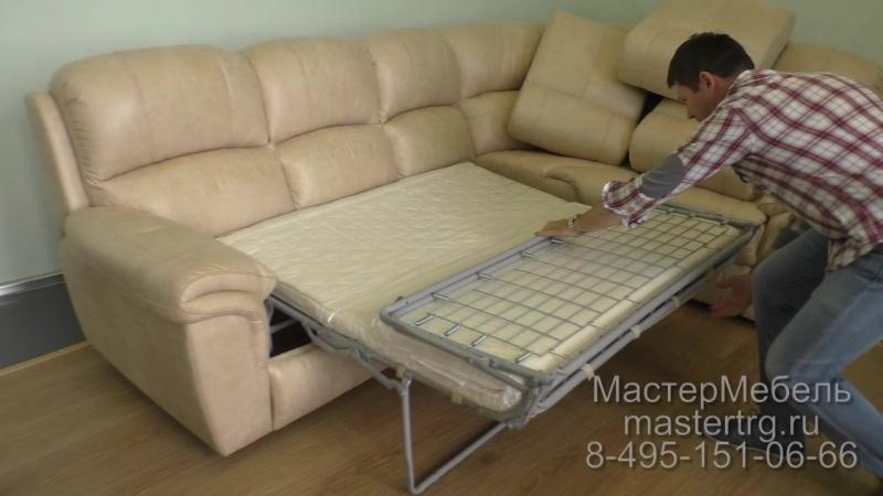 Спальное место диванов реклайнеров