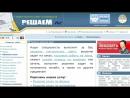 Заработок на решении задач для студентов от 1000 рублей в день