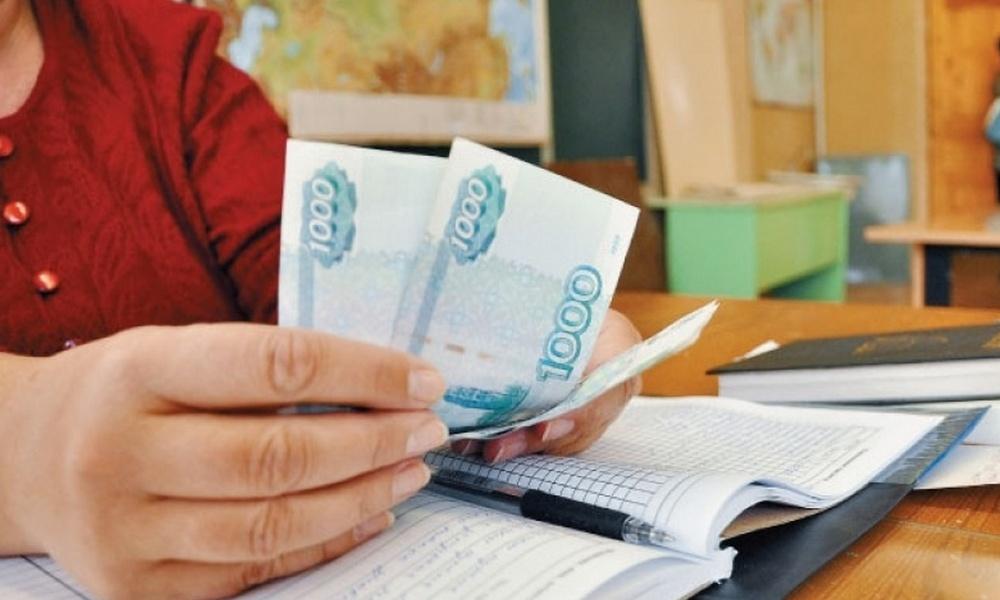 В Черкесске учитель математики требовала деньги от родителей за допуск сына к итоговой аттестации