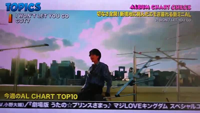 I WONT LET YOU GO Japan Music Show Weekl Rating @GOT7Official 1 Congrats to us the boys GOT7