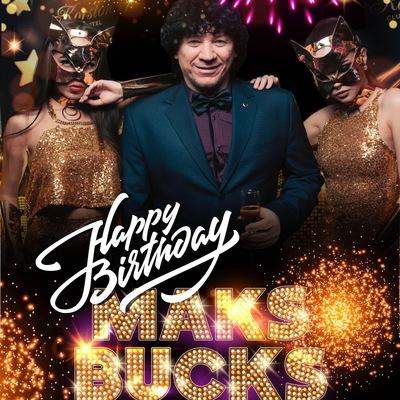 Maks Bucks
