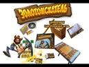 Золотоискатель - настольная игра с онлайном и офлайном