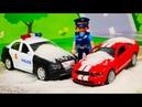 МУЛЬТИК ДЛЯ ДЕТЕЙ - ИГРАЕМ В МАШИНКИ. Полицейские машинки и Опасная дорога. ЛЕГО мультфильмы