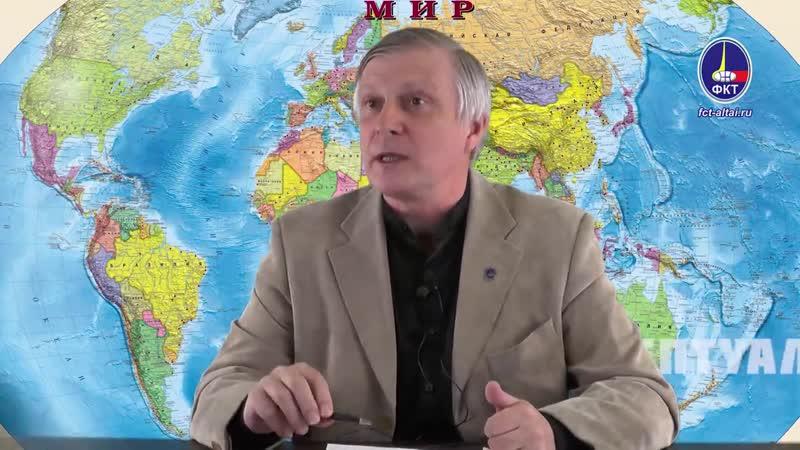Валерий Пякин. Вопрос-Ответ от 22 апреля 2019 г
