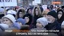 Коми и Архангельск свалка в Шиесе