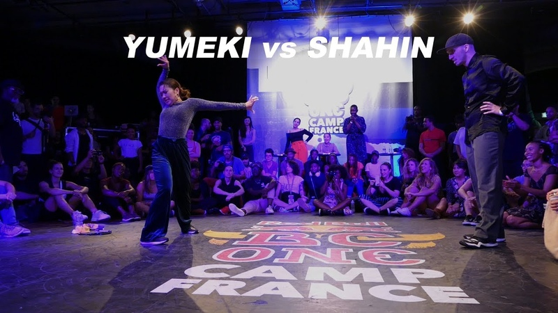 Yumeki vs Shahin - 7 to smoke Waacking - RedBull BC One Camp France 2018