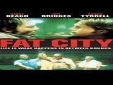 1971 John Huston- Fat City - Stacy Keach, Jeff Bridges, Susan Tyrrell ITA