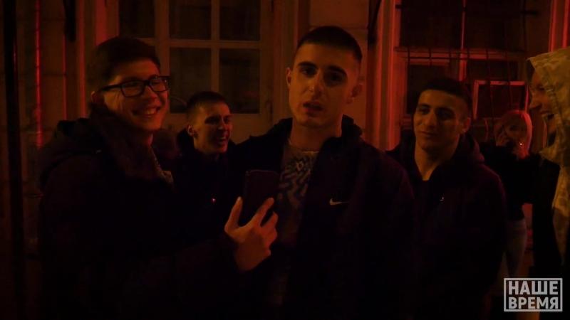 Видео интервью / Gamma Gazan / Андрей Маликов / Buster / TRAMP /