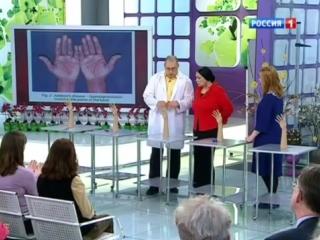 Как определить болезнь по рукам