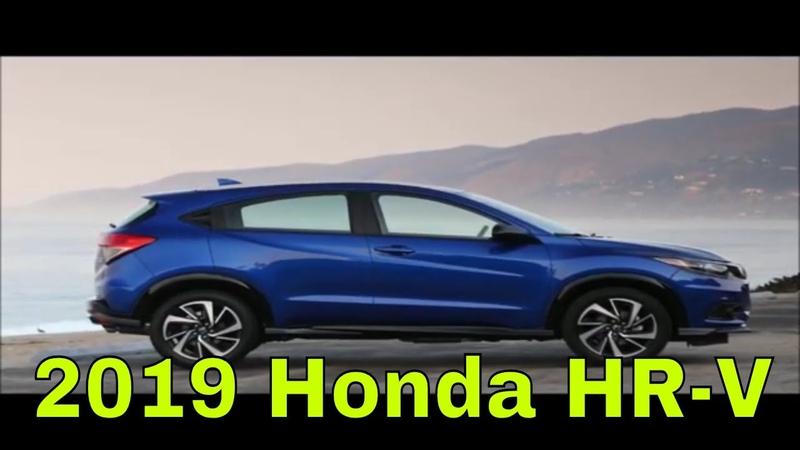 2019 Honda HR-V | Genel bakış iç dış tasarım tanıtımı
