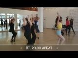 Женская техника в хастле | клуб Движение Александра Луценко