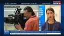 Новости на Россия 24 • Партии расставят по местам: ЦИК сегодня проведет жеребьевку