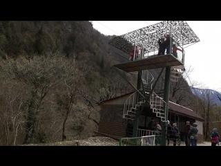 тарзанка в Абхазии