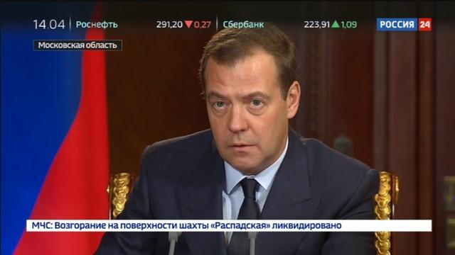 Новости на Россия 24 Найти и наказать Медведев требует к ответу виновных в неудачном пуске Союза