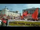 Митинг 28 июля против пенсионной реформы 1 часть Доска позора Саранск