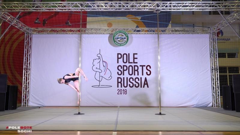 POLE SPORTS RUSSIA 2018   Боричева Светлана_Penza, Russia