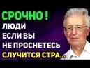 Валентин Катасонов - ЛЮДИ ЕCЛИ ВЫ HЕ ПPOСНЕТЕСЬ СЛУЧИTСЯ БEДА...