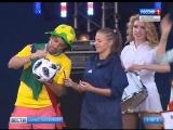 Бразильскому болельщику, ставшему миллионным посетителем фанзоны на Конюшенной, вручили памятный подарок