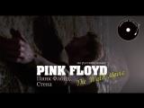 Рink Flоуd Thе Wаll Моviе Пинк Флoйд Cтeнa (1982)