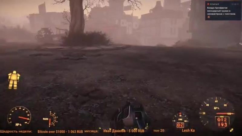 Fallout 4 Выживание Mods {6} [360p]