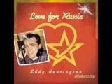 USSR -Eddy Huntington - 1989