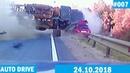 ДТП. Подборка ДТП на видеорегистратор. Аварии с вылетами на встречку грузовиков. 007
