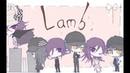 【弹丸论破V3/槍彈辯駁V3手書】吉最的Lamb 中文 Danganronpa v3 ダンガンロンパ v3
